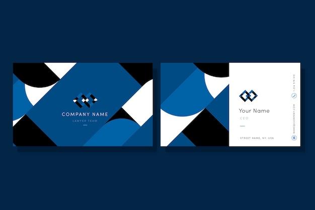 Абстрактный стиль синий шаблон визитной карточки