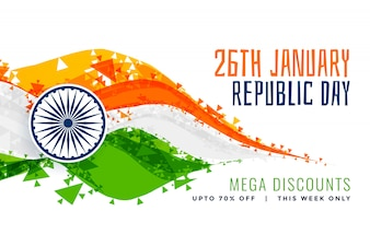 共和国記念日のための抽象的なスタイルインドの国旗デザイン