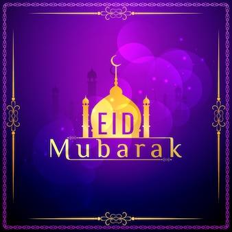 Abstract stylish eid mubarak religious background