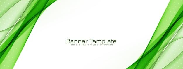 抽象的なスタイリッシュなグリーンウェーブバナーデザイン