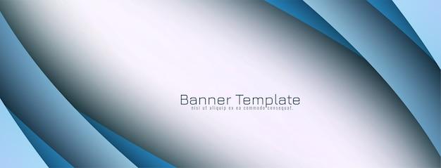 Абстрактный стильный дизайн баннера волны