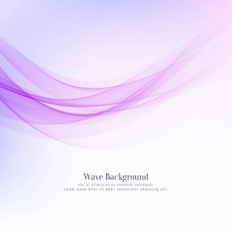 抽象的なスタイリッシュなウェーブデザインピンクの背景