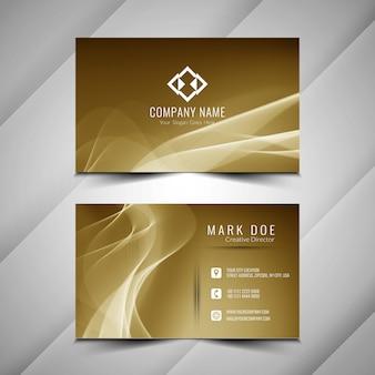 スタイリッシュな波状のビジネスカードのテンプレートデザイン
