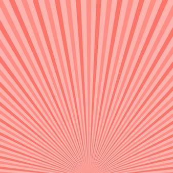 抽象的な太陽光線の背景。トレンディなピンク色の背景