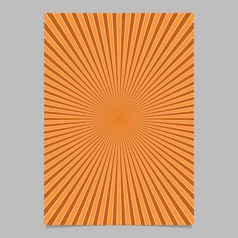 Abstract sunburst brochure design template