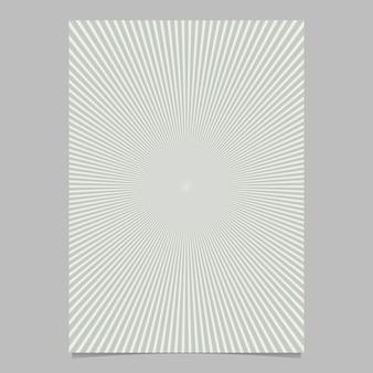 Abstract sunburstパンフレットデザインテンプレート