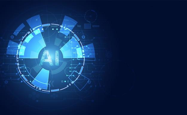 人工知能の抽象的な技術aiコンピューティング作業データ