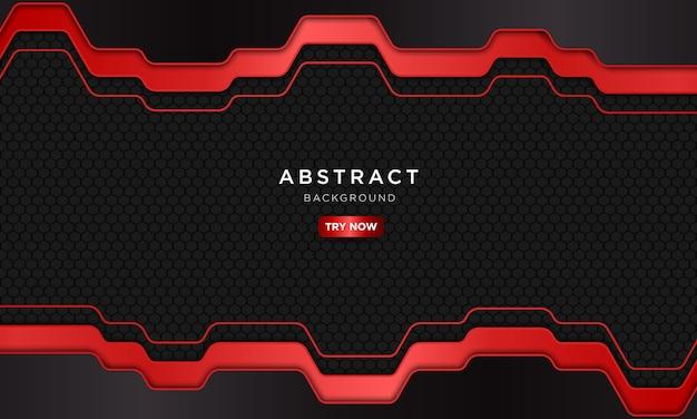 形状が重複する抽象的な技術の背景。