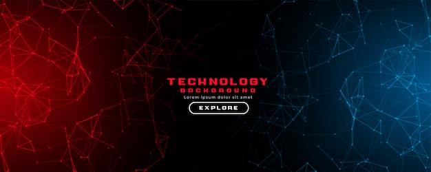 赤と青のライトと抽象的な技術バナーの背景