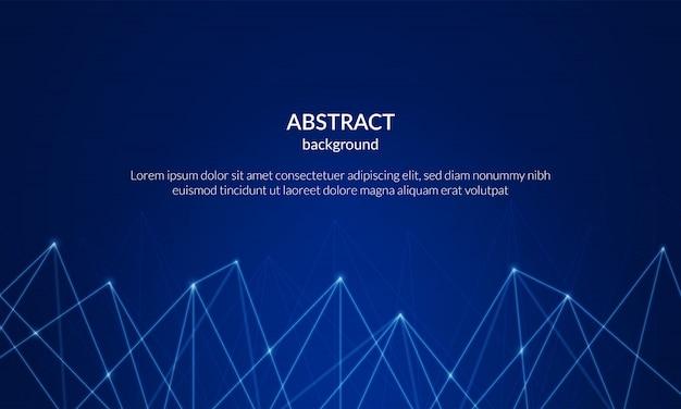 抽象的なテクノロジー粒子背景