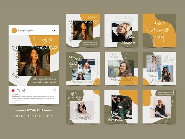 추상 유행 패션 판매 instagram 게시물 템플릿