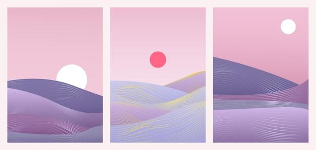 抽象的なトレンディな最小限の勾配線の自然の風景とミニマリストの波状の砂漠の砂丘の背景