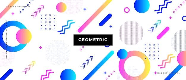 抽象的なトレンディなオブジェクトの幾何学的要素のグラデーションバナー。