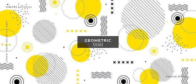 抽象的なトレンディなオブジェクトの幾何学的なグラデーション バナー