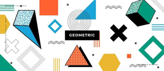 Абстрактные модные объекты геометрические