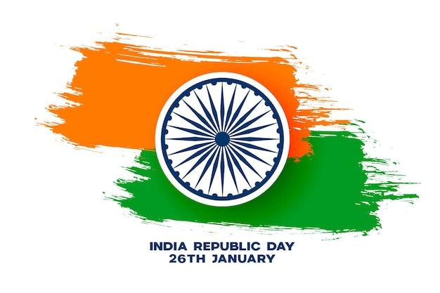 Абстрактный триколор индийский гранж флаг на день республики