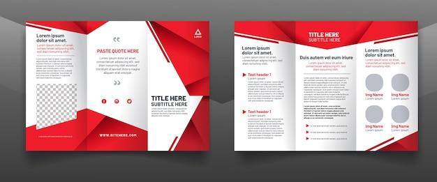 抽象的な3つ折りパンフレットのコンセプト
