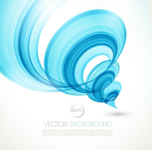 抽象的なツイスト波の背景。テンプレートパンフレットのデザイン