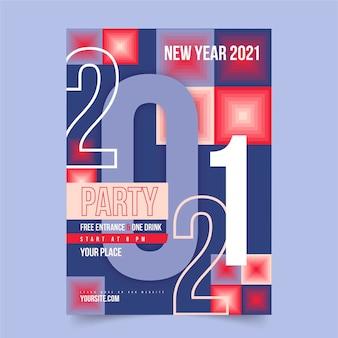 抽象的な活版印刷の新年2021年パーティーチラシテンプレート