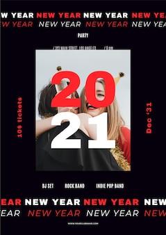 抽象的な活版印刷の新年2021年のパーティーチラシ