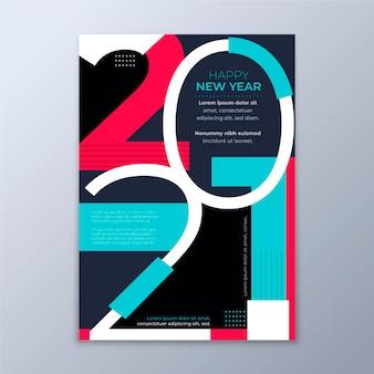 抽象的な活版印刷の新年2021年パーティーポスターテンプレート