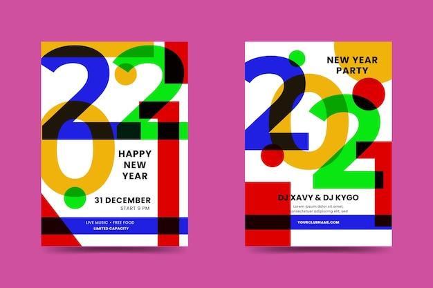 추상 인쇄상의 새해 2021 파티 포스터 템플릿