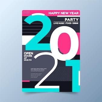 抽象的な活版印刷の新年2021パーティーポスター