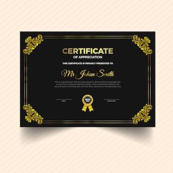 Абстрактный уникальный сертификат