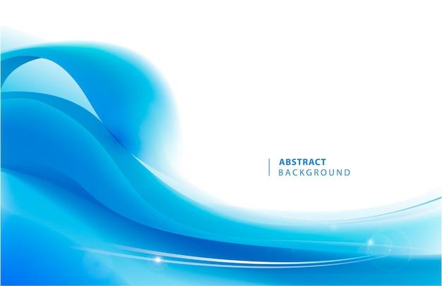 Абстрактный вектор синий волнистый фон. графический шаблон для брошюры, веб-сайта, мобильного приложения, листовки.