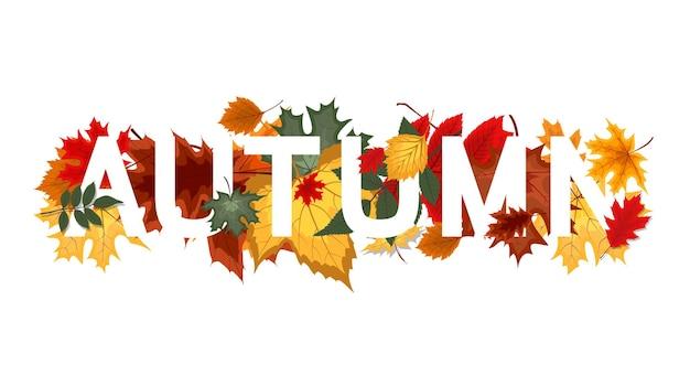 Абстрактные векторные иллюстрации фон с падающими осенними листьями. eps10