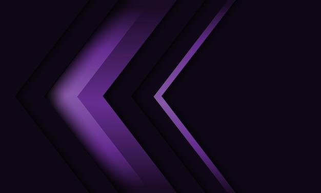 灰色のデザインのモダンな未来的な背景に抽象的な紫の矢印方向の幾何学的な影