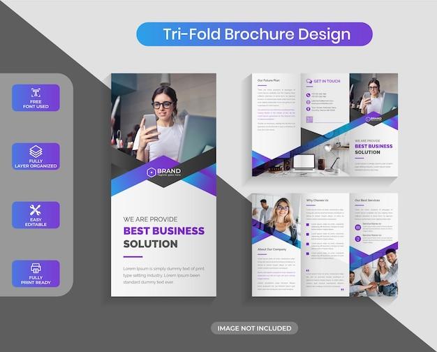Абстрактный фиолетовый корпоративный бизнес тройной дизайн брошюры