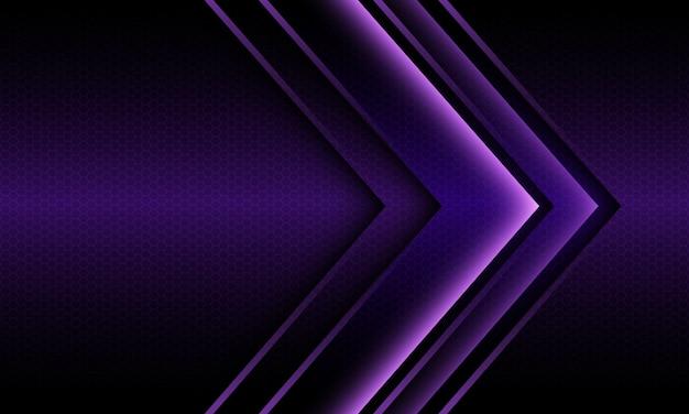 抽象的な紫色の光の矢印の方向幾何学的な六角形のメッシュデザイン現代の未来的な背景