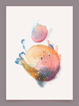 抽象的な水彩画アートプリント壁アート