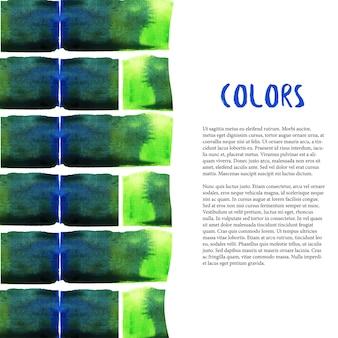 抽象的な水彩の背景。カラフルなレンガのボーダー。エネルギーコンセプト。ベクトルテンプレート