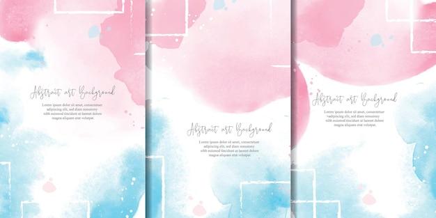 パステルカラーとカラフルな流体アート絵画デザインで設定された抽象的な水彩画の背景