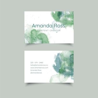Абстрактная акварель дизайн визитной карточки