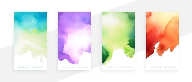抽象的な水彩染みテクスチャデザイン