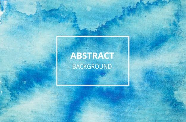 Абстрактная акварель текстуры фона