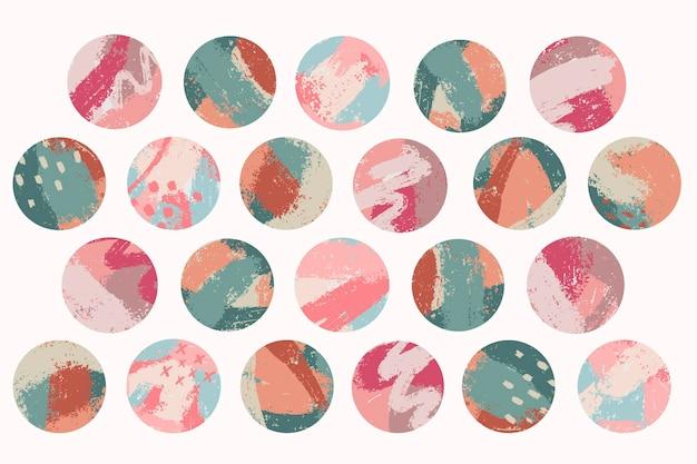 抽象的な水彩サークルセット