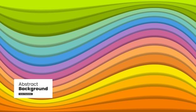 抽象的な波カラフルな背景デザイン