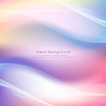 抽象的な波のカラフルな背景