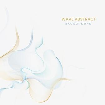 抽象的な波の曲線の動きの背景。