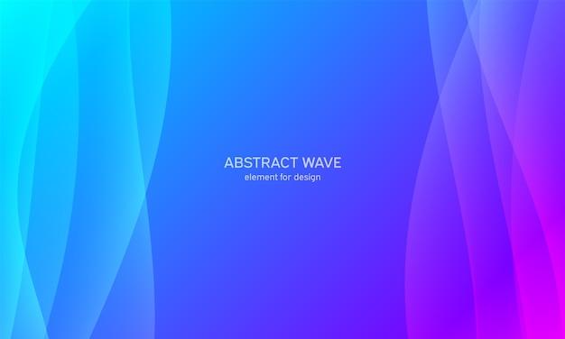 デザインのための抽象的な波要素。青。デジタル周波数トラックイコライザー。