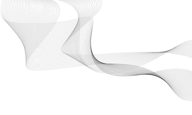白い背景の上のデザインの抽象的な波要素