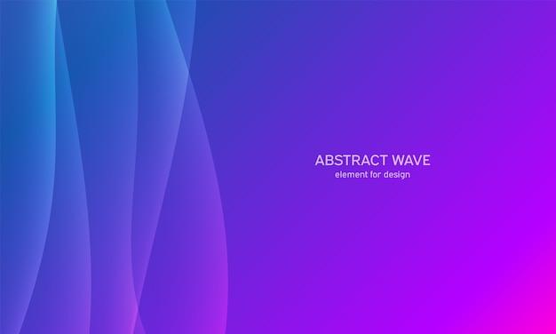 デザインのための抽象的な波要素。ピンク。デジタル周波数トラックイコライザー。様式化された線画の背景。
