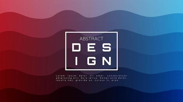 Webランディングページと壁紙の鮮やかな色で抽象的な波のグラデーション形状の背景