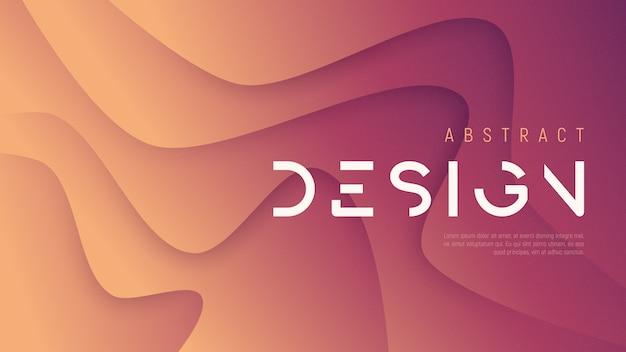 抽象的な波状の背景、ノイズテクスチャを備えたトレンディなミニマリストの未来的なデザイン。グローバルスウォッチ。