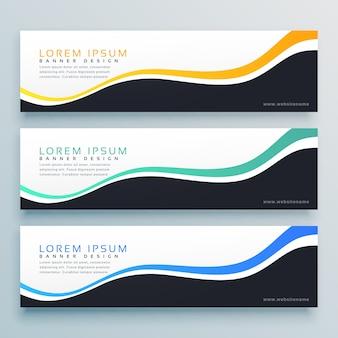 抽象的な波状のバナーデザインの背景。ウェブサイトのヘッダーコンセプト