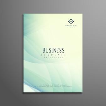 抽象的な波のビジネスのパンフレットのデザイン